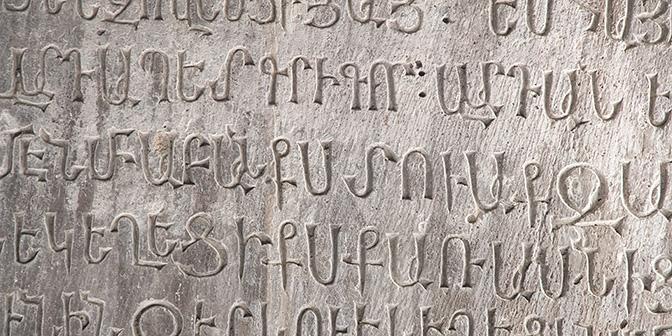 sanahin klooster armenie