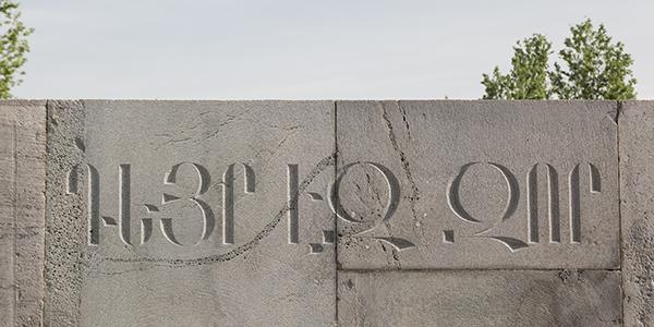 yerevan genocide monument