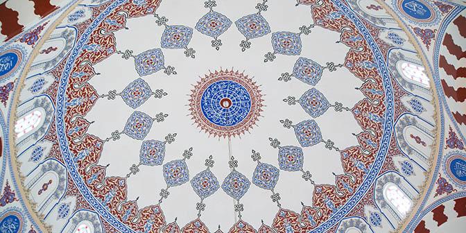 bezienswaardigheid sofia moskee