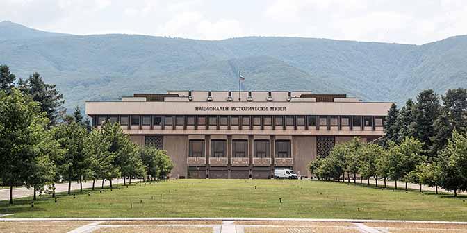 historie museum sofia