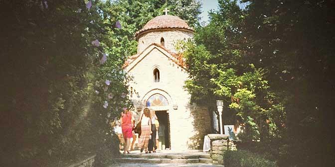 botanische tuin bulgarije