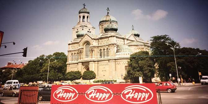 katedraal varna bulgarije