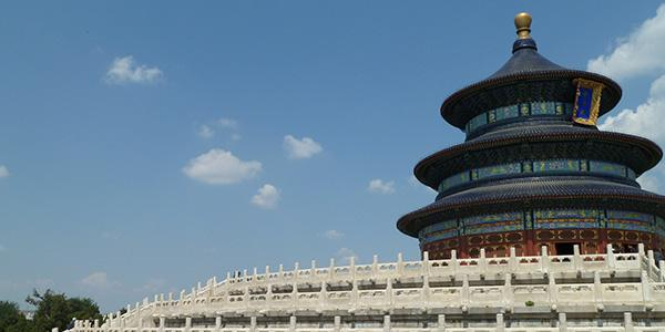 china beijing tempel