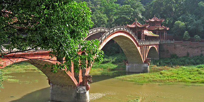 leshan park china