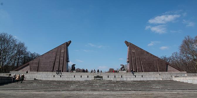 trepow memorial