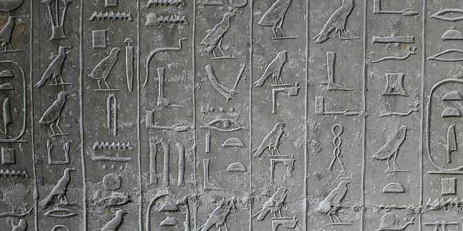 hierogliefen cairo