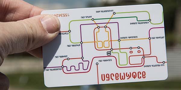 tips metro tbilisi