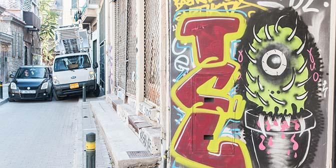street art kerameikos