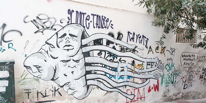 kwal street art athene