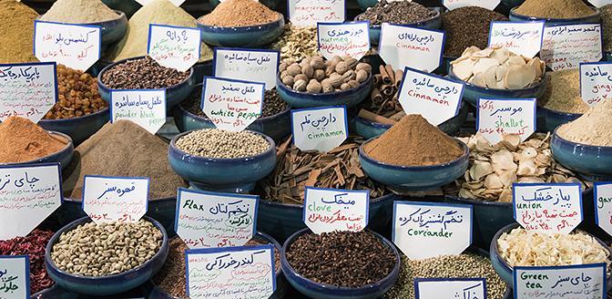 specerijen bazaar shiraz