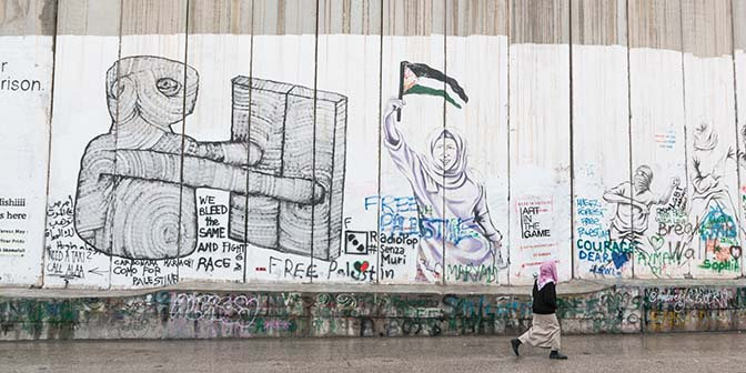 western wall palestina