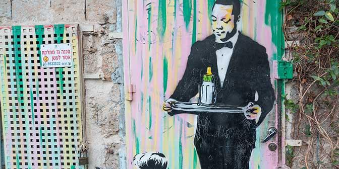 florentin street art jaffa
