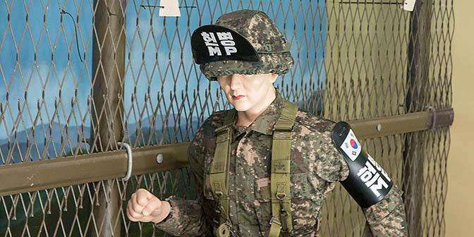 checkpoint dmz korea