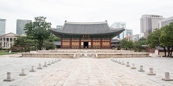 Deoksugung Palace Royal
