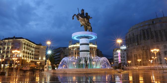 macednia square
