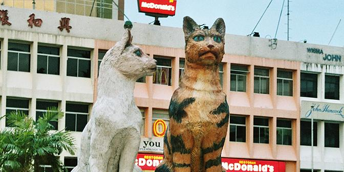 katten kuching