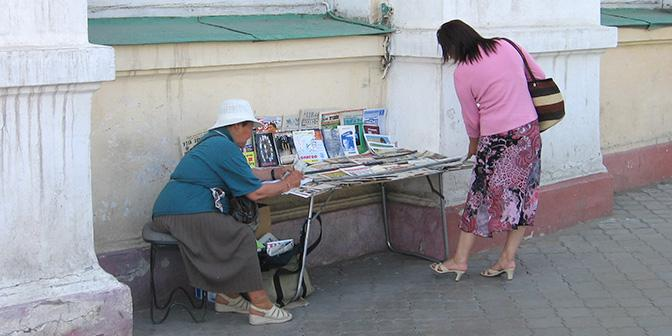 straatventer ulan baatar