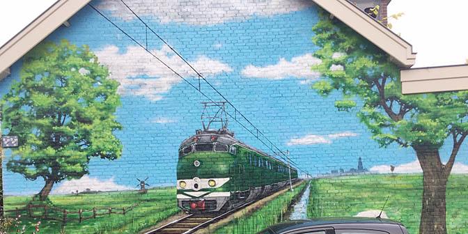 street art trein utrecht