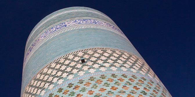 minaret khiva oezbekistan