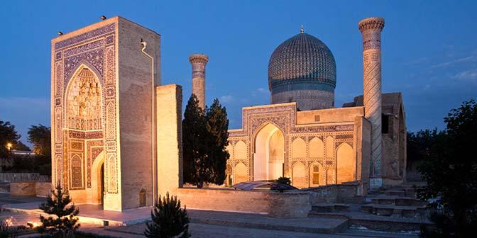 amir moskee