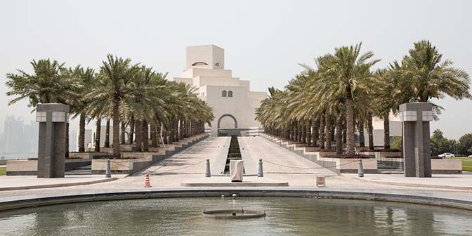 national museum doha