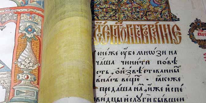 religieuze kunst moskou