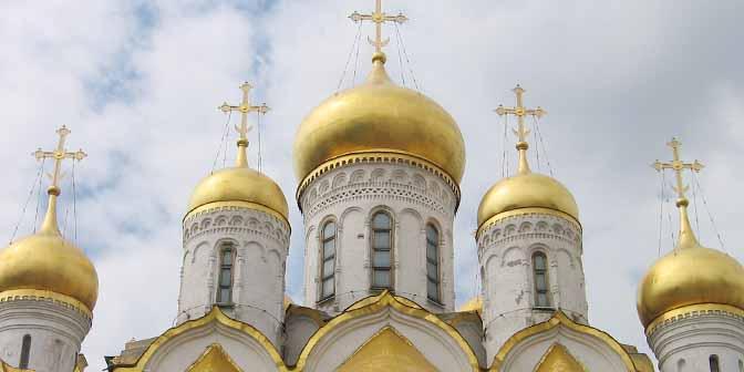 gouden toren moskou