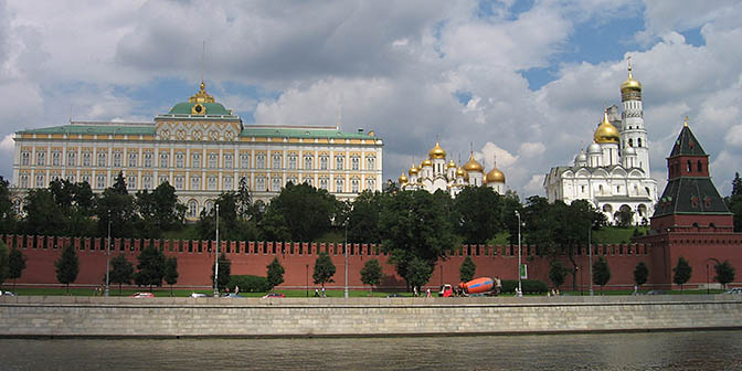 kremlin rode plein moskou
