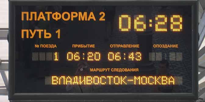 informatiebord trein