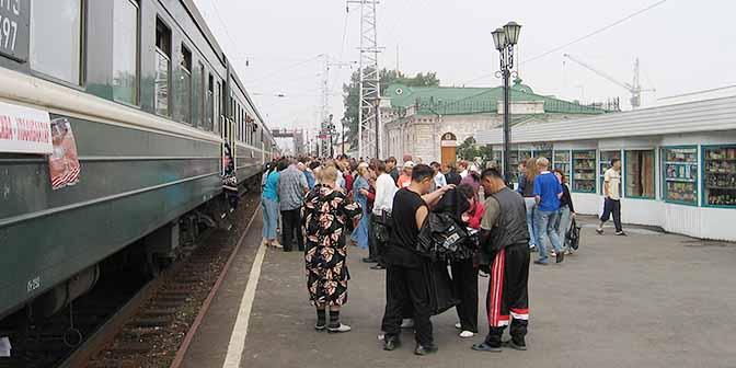 rusland tme local