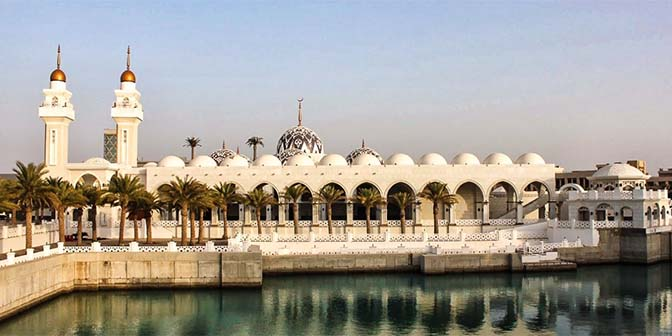 moskee kaust saudi arabie