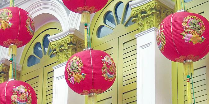 chinees nieuwjaar singapore