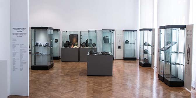 museum ljubljana