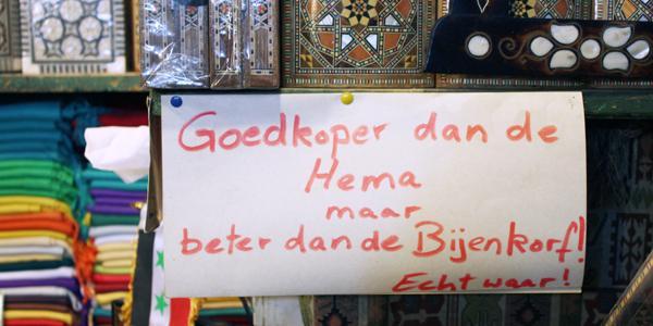markt aleppo syrie
