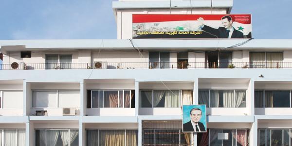 propaganda voor Assad