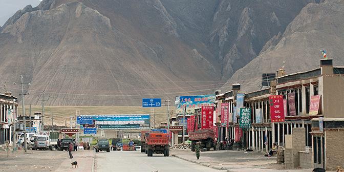 xegar tibet