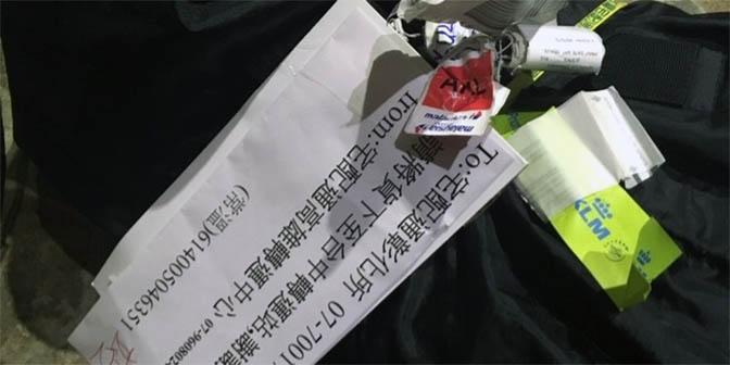 bagage kwijt shanghai