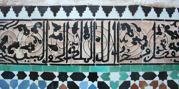 tegel in marrakesh